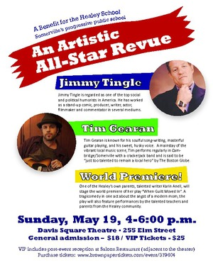 All Star Revue - A Benefit for Healey School 4-6pm